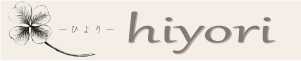 hiyori -ひより- 藤枝・焼津・静岡中部のお庭(ガーデン)&外構(エクステリア)工事