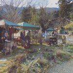 ゆるびく村 ガーデン